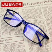Computer radiation proof glasses glasses goggles anti blue computer mirror male female models excessive number of Pingguang glasses frame