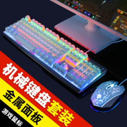 Wolf way Wrangler mechanical keyboard mouse set green axis black shaft game key mouse cable computer peripherals lol
