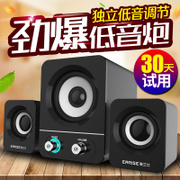 EARISE/ yalanshi Q 5 notebook desktop computer stereo speakers Mini universal small household subwoofer