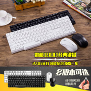 The wireless keyboard mouse set 1800 RAPOO office game notebook computer typing in waterproof mute