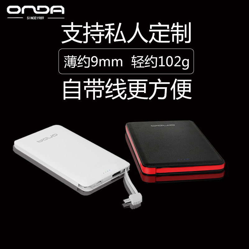 17 new metal anti-corrosion customizable high-capacity polymer mobile power supply The ultra-thin charging treasure