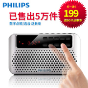 Philips/ PHILPS SBM120 old radio portable mini card player sound