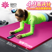 The yoga mat for beginners 10MM extended anti-skid body-building pad for male and Female Yoga Mat widened thickened and tasteless