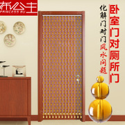 Crystal bead curtain curtain door to hoist the bedroom bathroom kitchen living room balcony window partition curtain Feng Shui