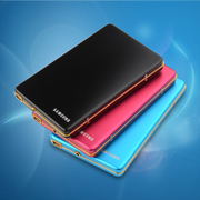Special packages mailed 40 g mobile hard disk to send data line cases as long as 38.5 yuan