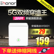 HUAWEI glory Gigabit wireless router, home WiFi, through wall dual frequency smart fiber, high-speed villa, King through the wall