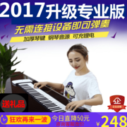 Piano house 88 key 61 key portable folding soft adult beginners practice piano rechargeable electronic organ