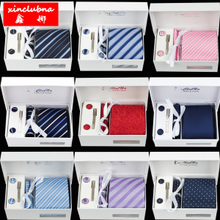 Xin Na men's dress business tie occupation six 8cm Korean students tie groom wedding gift box