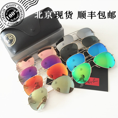 Ray-Ban sunglasses rayban RB3025 frog mirror film retro men Lady drive Polarized Sunglasses