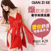Noble woman sexy lingerie sex toys fat sister Pajamas occur when the taste suits the new lingerie S312