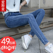 2016 new high waisted jeans and cashmere ladies trousers jeans slim pencil pants thickened in autumn and winter tide