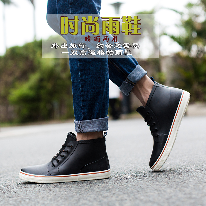 Korean male boots shoes low new summer fashion shoes men boots slip student water short canister boots for men