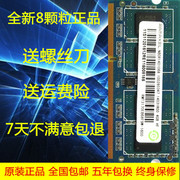 Kingred associative memory technology 4G DDR3L 1600 PC3L low voltage 4G notebook memory