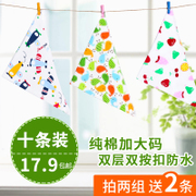 Baby baby sling cotton towel slobber double snap waterproof newborn pinny children Winter Scarf