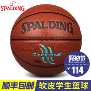 Spalding basketball student basketball genuine leather feel wearable Pu outdoor cement NBA game 7 SF