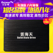 Who will T6-120GPLUS yunhaitian SSD 2.5 inch SATA desktop notebook 128G