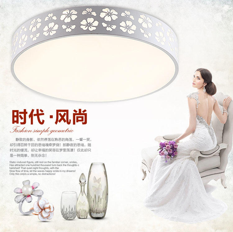 OPPLE snow LED ceiling lamp round the living room lamp, lamp, lamp, lamp, lamp, lamp, lamp, lamp, lamp, lamp, lamp, lamp, ceiling lamp,
