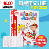 English songs cd disc classic young children English Enlightenment early childhood nursery rhyme song disc car cd disc carrier