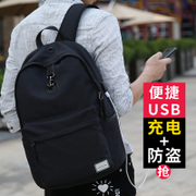 Men's backpack Backpack Bag casual computer bag fashion Korean high school students school