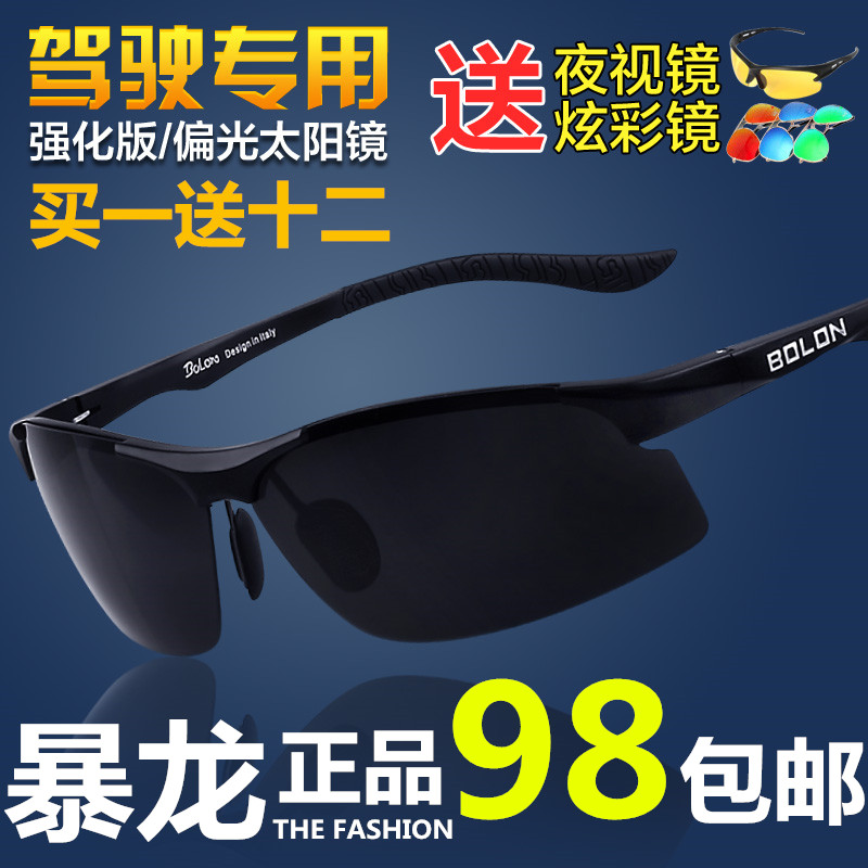 Authentic sunglasses men's polarized glasses to drive drivers camera motion driving mirror 2015 new men's fashion sunglasses