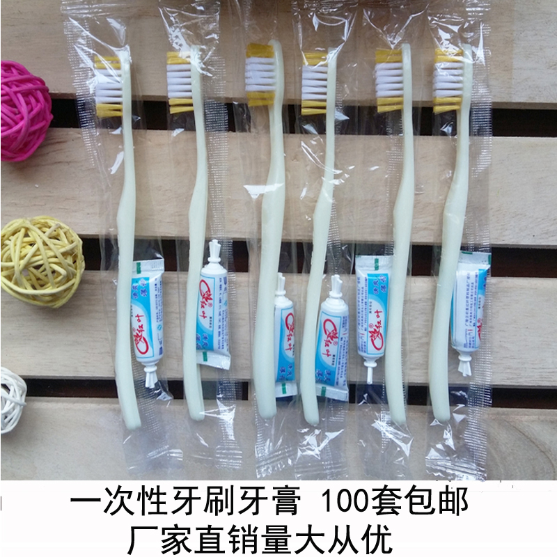 Wholesale disposable hotel toothbrush toothbrush toothbrush toothbrush disposable household hospitality Gaestgiveriet Hotel rooms free shipping