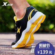 XTEP Mens Running shoes mens shoes summer breathable mesh leisure sport shoes spring official flagship store