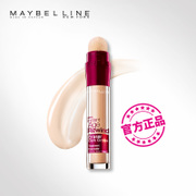 Maybelline eraser Concealer pen, eye bags, dark circles, freckles, India and India face, Eye Concealer, sea scouring explosion