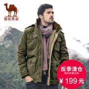 A camel men's double coat collar male winter straight padded coat thick warm leisure