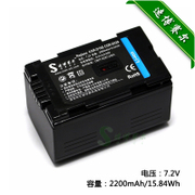 Speed, self panasonic CGP - D14S CGP - D210 CGR - D16 camera battery