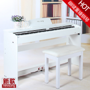 NewSong new WSP-H electric piano 88 key intelligent students hammer digital piano keyboard test