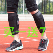 Male weight equipment running sandbags Leggings adjustable motion contact lead plate loading arm Leggings sandbags