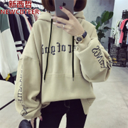 Autumn and winter coats and cashmere loose new Korean head of student BF tide Harajuku stamp Hoodie female