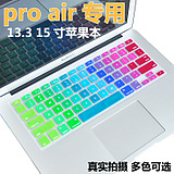 MacBook Pro air one machine Apple laptop keyboard protective film 13 13.3 15 inch