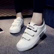 In the autumn of 2017 new all-match canvas shoes shoes leisure shoes autumn Korean students lazy little white shoes