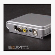 Moons UT340 LCD TV box, USB TV box, TV watching video, AV collection box and a special offer for a week