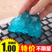 Computer keyboard clean clean soft car cleaning digital tools to dust dust sticking glue