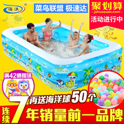 Connaught children's inflatable swimming pool, family of super large marine swimming pool, thickening family large adult pool
