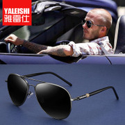 The 2017 men's sunglasses sunglasses eye sunglasses sunglasses polarizer personality trendsetter car driving glasses