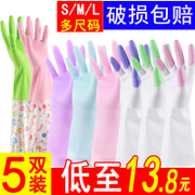 Dishwashing gloves, waterproof rubber latex, thin kitchen, durable brush, laundry, rubber, plastic, household cleaning