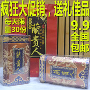 9.9 special Hainan wild orchid elegant 100 grams pure ginseng oolong tea to lose money to make traffic ah!