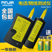 Network tester, wire tester, telephone wire tester, wire detector, multi-function wire tester tools