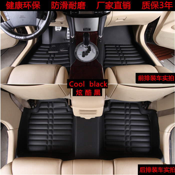 Buick 15 new English lang GTXT KaiYueXin regal lacrosse aung carat enclave surrounded by the whole car floor mat mat