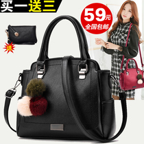 NASI language Korean 2016 new handbag baodan shoulder Messenger bag simple fashion a solid color woman fall winter package