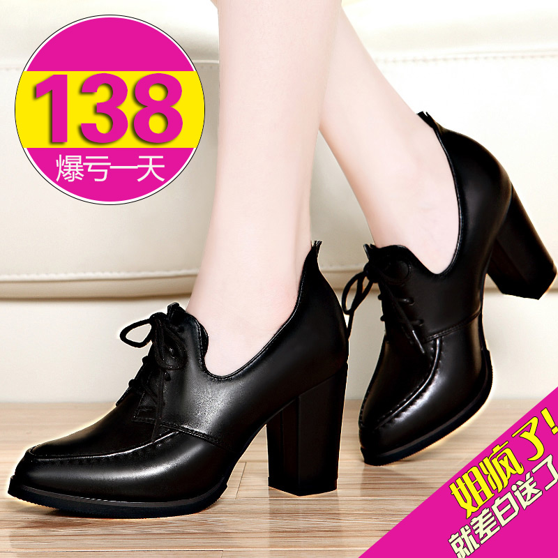 2015 fall designer shoes high heel with strap tip in rough British casual high heel 5-8 cm