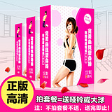 Jung Da Yeon aerobics Collection aerobic exercise to lose weight slimming aerobics teaching video tutorial CD discs 8DVD