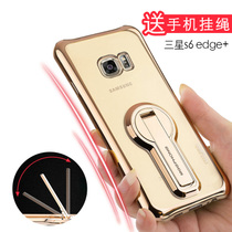 Samsung S6edge+s mobile phone lanyard S69280 surfaces or SM-G9280 soft silicone sleeve 5.7 screen bracket