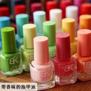 BK nail polish can not fade lasting waterproof peeling 18 seconds - pure fragrance Manicure non-toxic female nude color ribbon