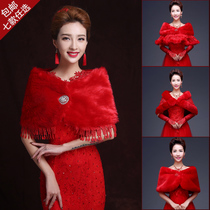2016 new wool shawl in the winter quarter thick warm one shoulder red tassels bride wedding dress coat