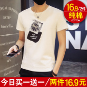 Summer cotton men's short sleeved T-shirt, the Japanese version of the t-shirt t-shirt t-shirt half of the trend of the students
