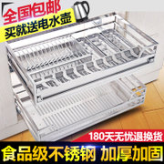 Dili Mini cabinets Lalan 304 stainless steel kitchen dishes seasoning basket rack damping disc double bowl basket